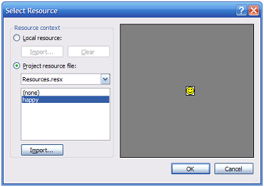 Visual Basic Screenshot